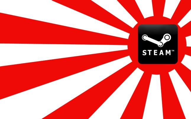 steamjapon
